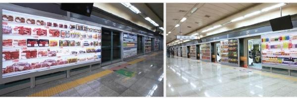 tesco-metro1
