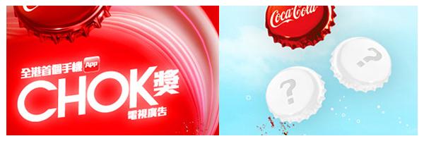 coca-cola-ads