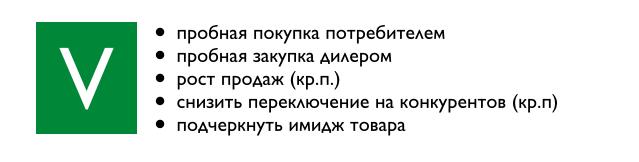 btl-true