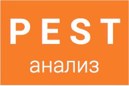 icon-pest