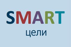 icon-smart-goals
