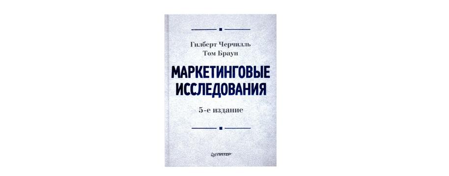 missledovaniya-book